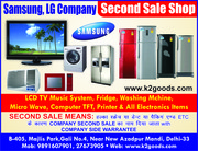 factory seconds sale 9891607901